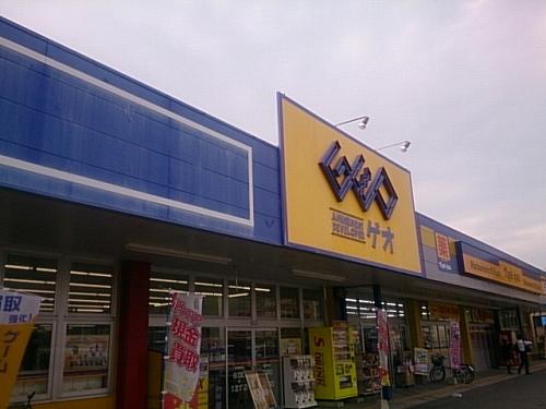 ゲオ福岡和白店。レンタルDVDのお店も近いので休日に自宅でゆっくりしたい方はこちらのお店へどうぞ!