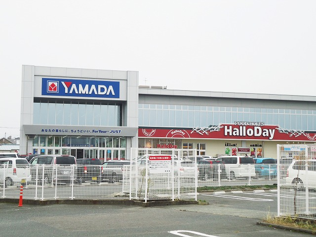 ハロディー 山田電器あり