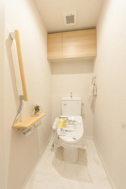 サンソレイユ紀文 / 403号室トイレ