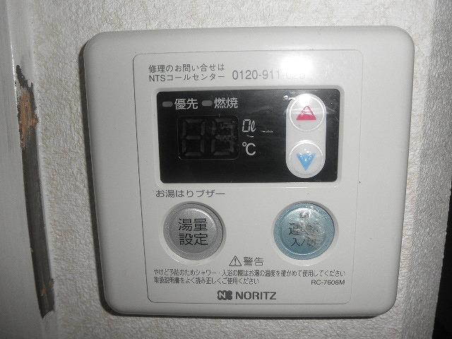 ロイヤルハウス天神2 / 402号室その他設備