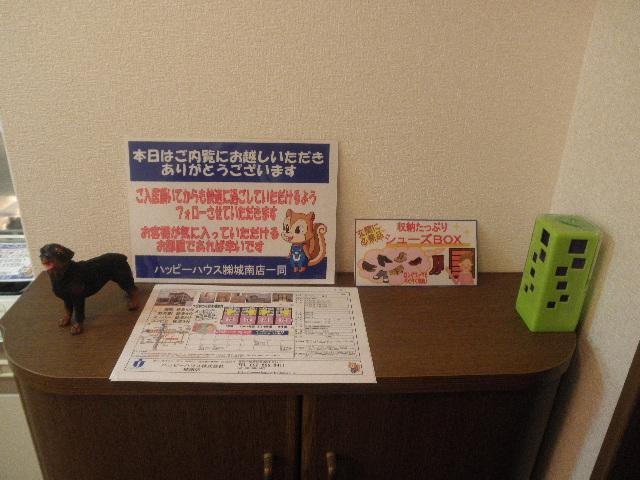 ライフコート篠原 / 306号室玄関