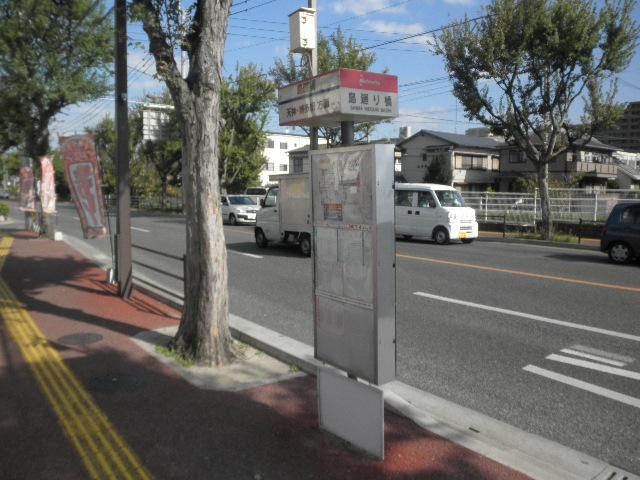 バス停まで徒歩1分。バスで天神まで23分博多まで33分で着くので大変便利な場所です
