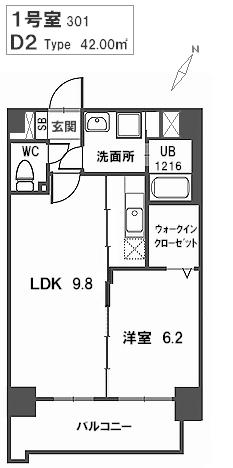 トラント・ドゥ博多 / 301号室間取り