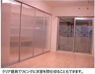 トラント・ドゥ博多 / 403号室リビング