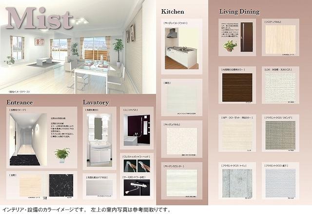 トラント・ドゥ博多 / 803号室
