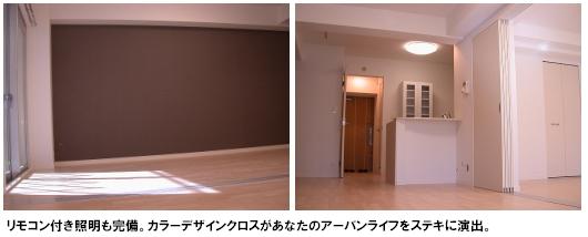 トラント・ドゥ博多 / 203号室