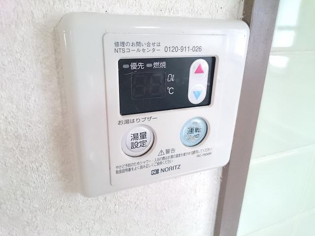 エクセレント百年橋 / 501号室その他設備