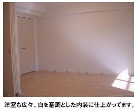 トラント・ドゥ博多 / 301号室その他部屋・スペース