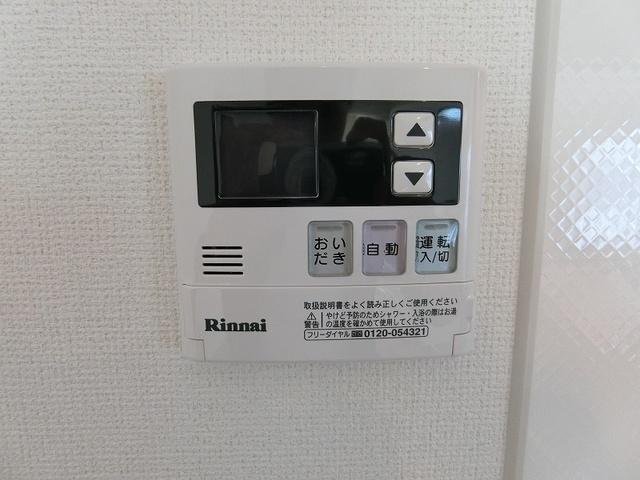 シャトレ平尾浄水町 / 101号室その他設備