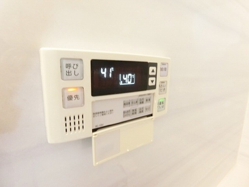 リバーサイド博多 / 401号室その他部屋・スペース