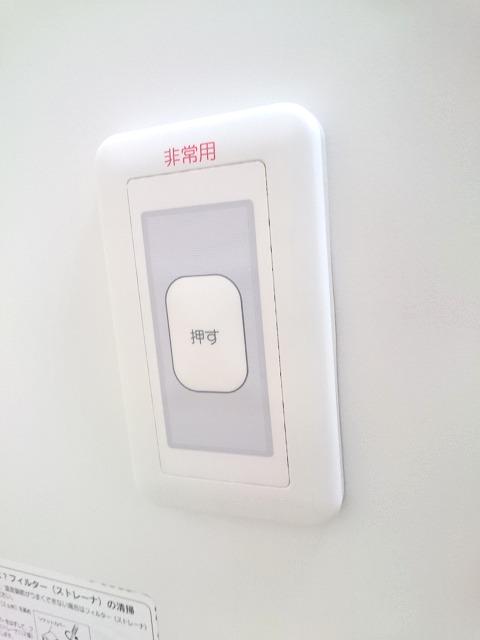 ローヤルマンション博多駅前 / 711号室収納