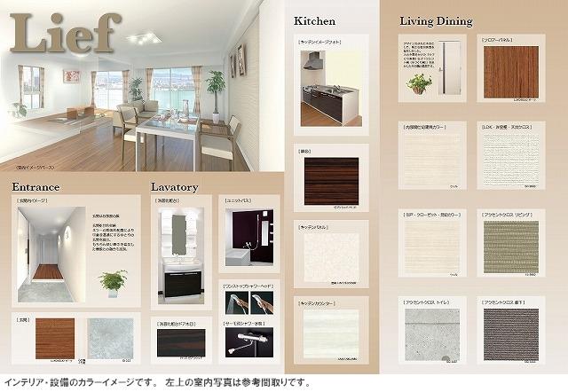 トラント・ドゥ博多 / 401号室