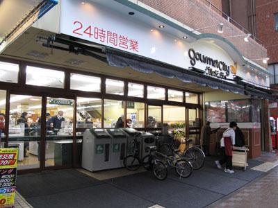 最寄のスーパー。24時間営業しており、この地域全体の台所。