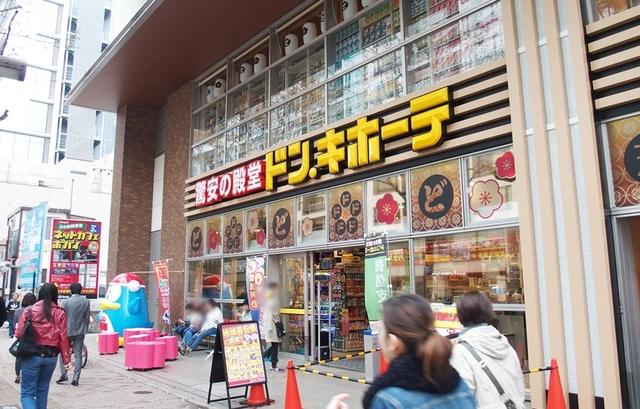24時間お買い物が出来る大型雑貨店がなんと隣にあります!これは便利!