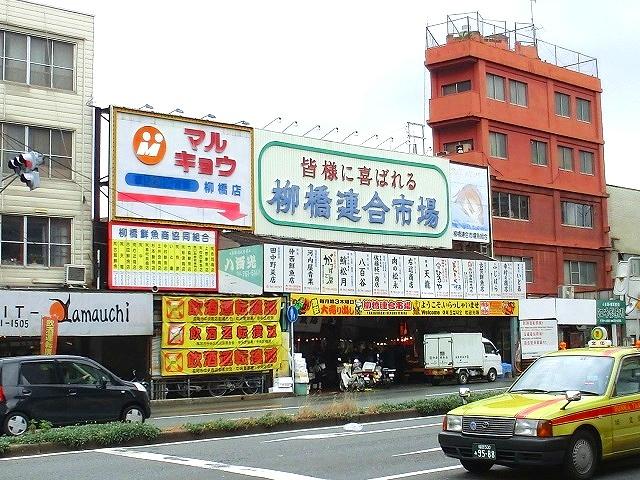 最寄にある商店街。魚市場となっており、惣菜やお魚、飲食店が立ち並ぶ。春吉の台所。